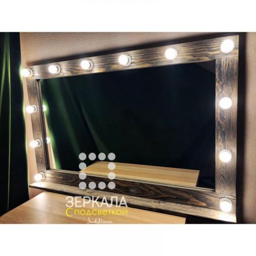 Гримерное зеркало с подсветкой и полкой 90х140